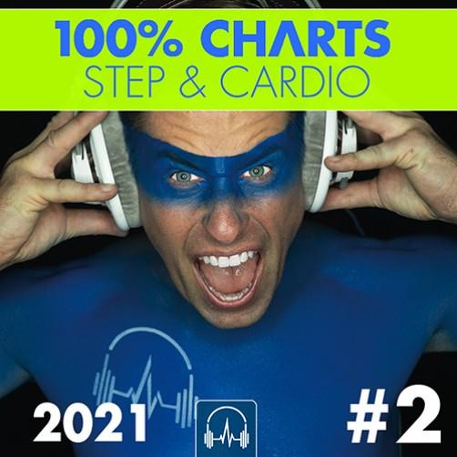 100% CHARTS 2021  #2 (Step & Cardio)